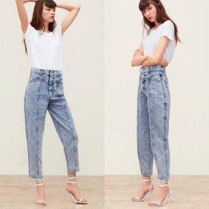 Zara | 80's Baggy High Waisted Jeans 2